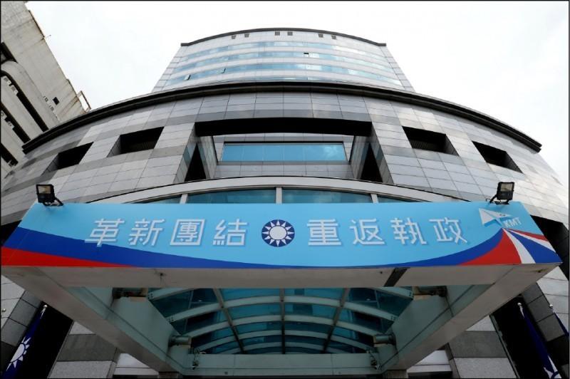 高雄市長若進行補選,國民黨秘書長李乾龍昨表示,將以栽培年輕人為主,會尋覓四十歲上下的人參選。(資料照)