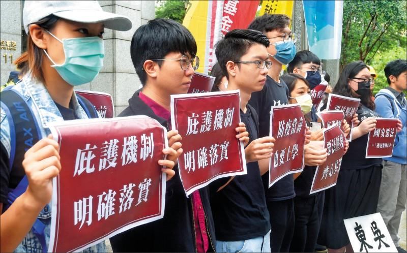 香港邊城青年等多個學生團體代表上月在香港經貿辦事處前舉行「反國安惡法!台港青年撐港抗中」記者會。(資料照)