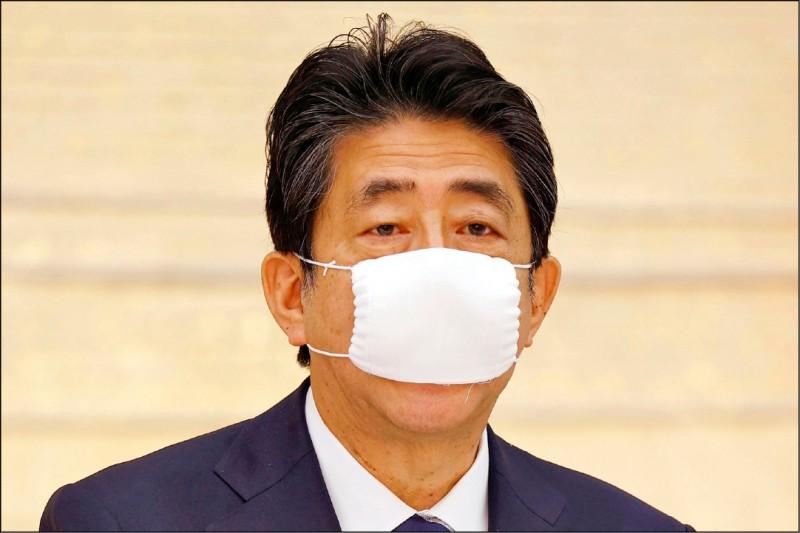 日本首相安倍(美聯社檔案照)
