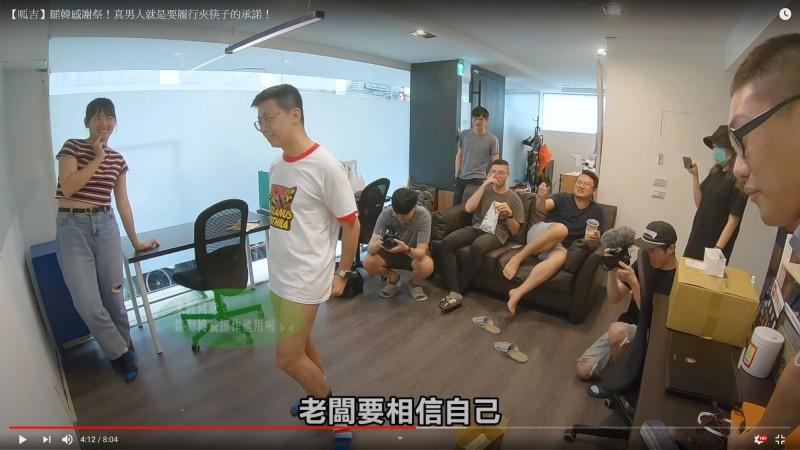 台北市議員邱威傑兌現自己的承諾,用屁股折斷53根筷子。(圖:擷自邱威傑臉書影片)