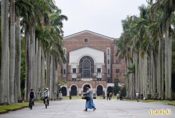 一名「準陸生」向中國教育部申請了解官方暫停中生赴台的具體資訊,近日接獲回覆,當局以「國家秘密」為由,拒絕公開。圖為台灣大學校園。(資料照)