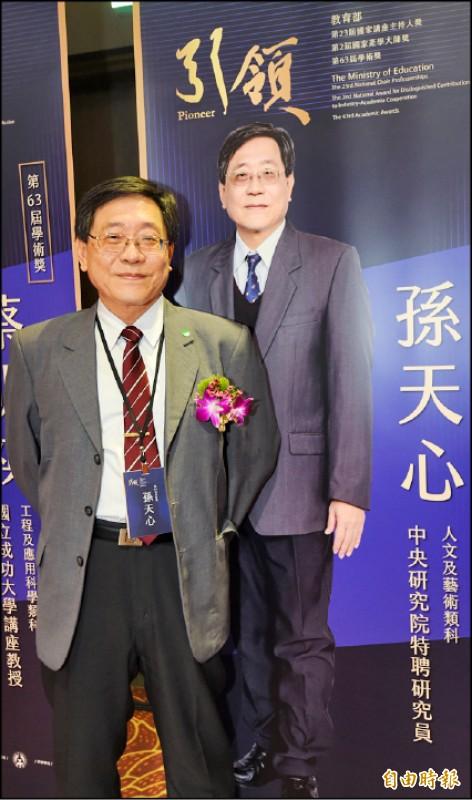 中研院院士孫天心從一九八六年開始研究藏語,拿下今年學術獎。(記者劉信德攝)
