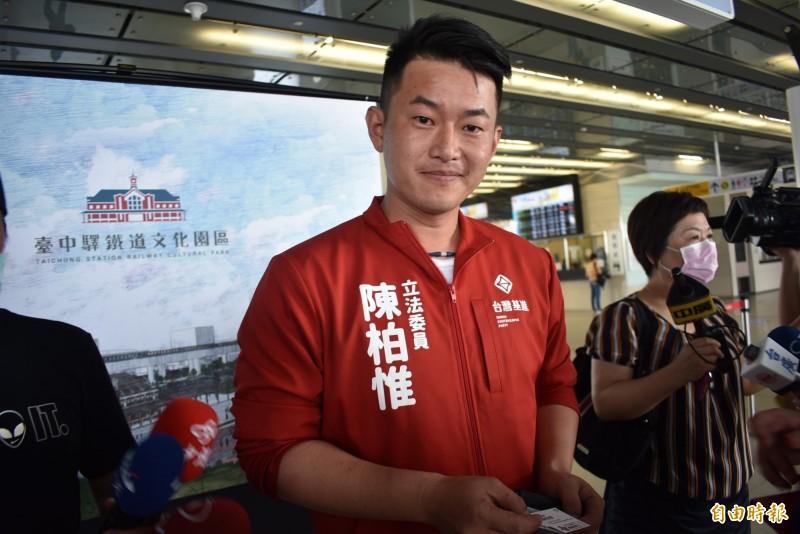 陳柏惟回應新黨,「被共產黨養的、自認與中國人為榮的人,說要罷免我,是我的勳章」。(記者張瑞楨攝)