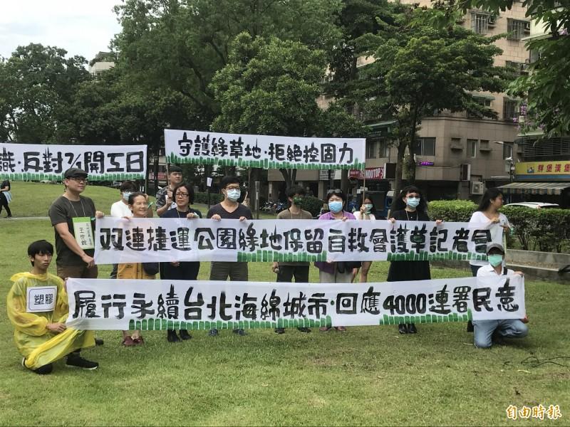居民呼籲北市府保留雙連綠地。(記者蔡思培攝)