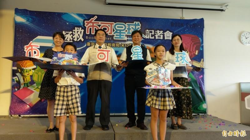 南市打造遊戲化的K-12閱讀理解平台「布可星球」,鼓勵學生閱讀。(記者劉婉君攝)
