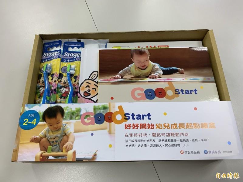 信誼基金會捐贈的「Good Start好好開始─幼兒成長起點禮盒」,內容有圖畫書繪本、創意玩具組、Good Start好好開始手冊、幫寶適拉拉克褲、歐樂B兒童牙刷及乾洗手液。(記者陳恩惠攝)