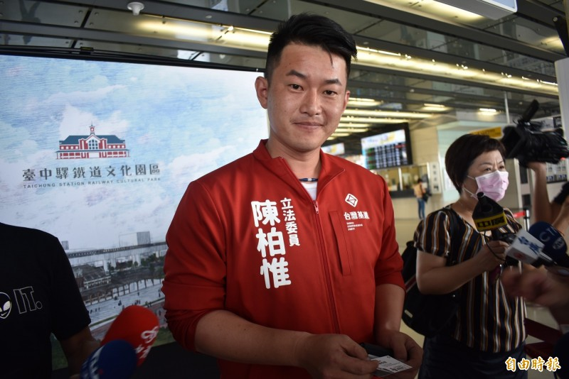 針對新黨揚言要罷免,陳柏惟回應「被共產黨養的、自認與中國人為榮的人,說要罷免我,是我的勳章」。(資料照)