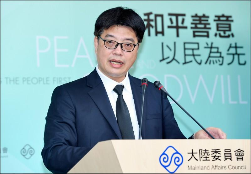 陸委會副主委兼發言人邱垂正昨在例行記者會表示,「香港人道救援行動方案」規劃已大體完成,完成所有程序並核定後,會適時對外說明。(資料照)