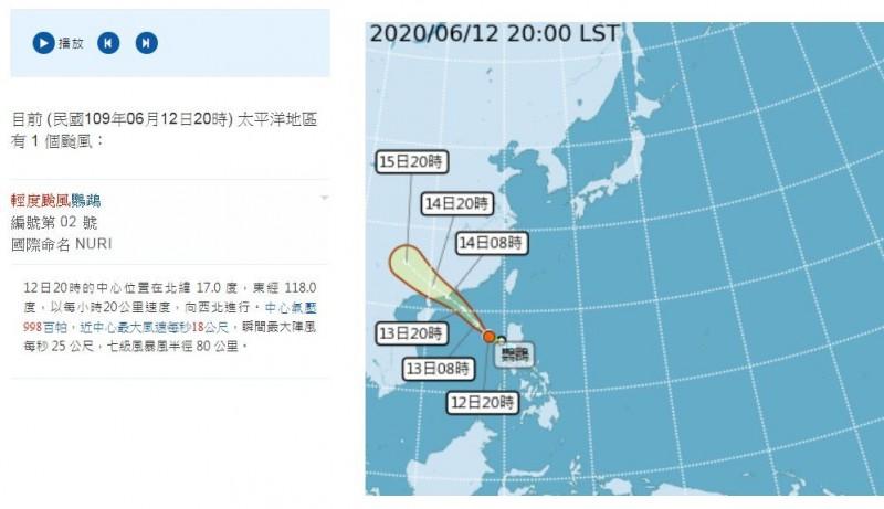 今年第2號颱風「鸚鵡」(Nuri,馬來西亞命名)於今晚正式生成。(圖擷取自中央氣象局)