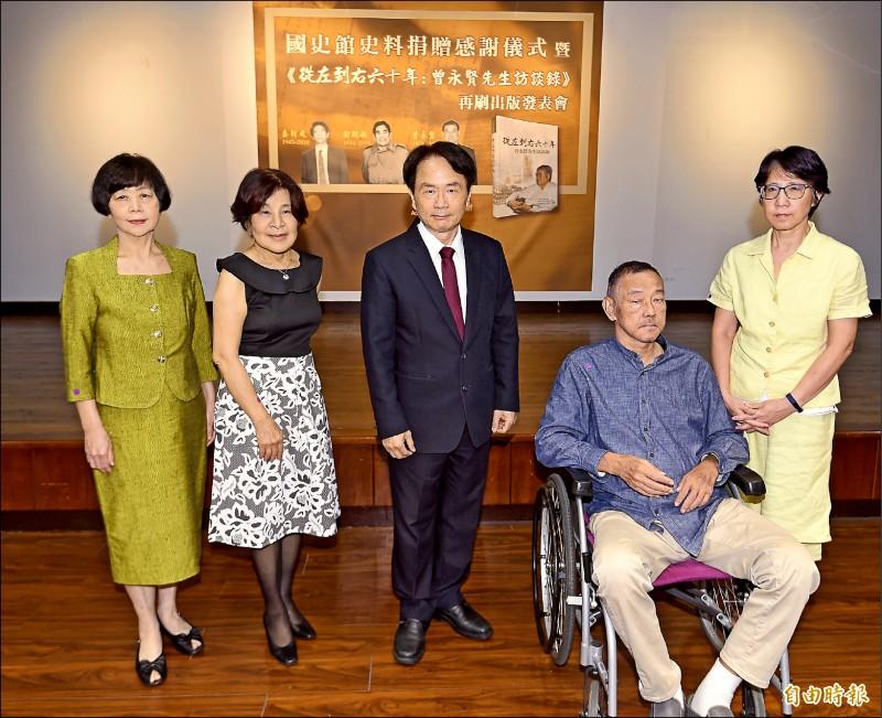 1992至93多次入境香港許可證 曾永賢書房發現兩岸密使證物