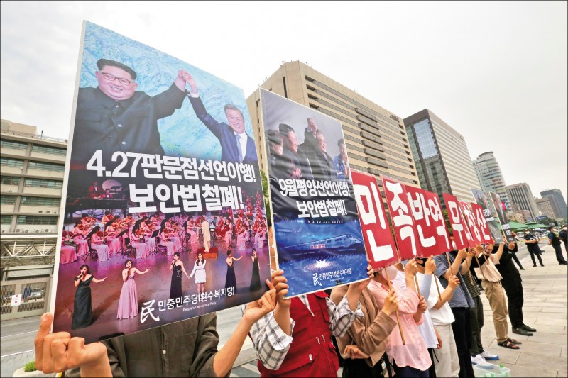 十二日在南韓首爾的美國大使館外,有主張兩韓統一和親北韓的團體舉行示威,要求廢除打擊共產主義滲透的「國家安保法」,以及落實總統文在寅與金正恩二○一八年首次「文金會」達成的「四二七板門店宣言」,以及同年第三次文金會達成的「九月平壤宣言」。(美聯社)