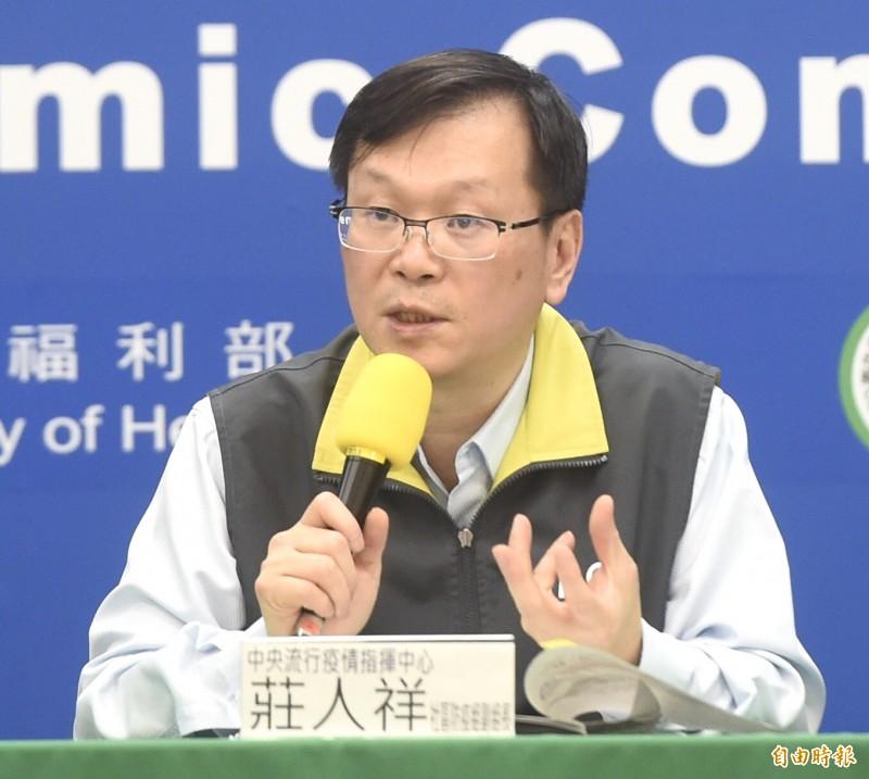 疾管署副署長莊人祥。(資料照)