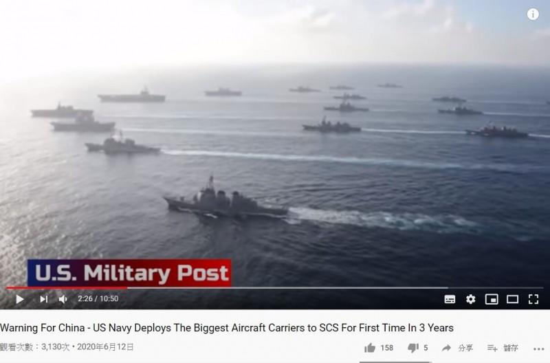 美國海軍近日罕見集結3艘航艦及航艦戰鬥群至印太水域巡航,向中國釋出訊息,警告中國不要「錯估情勢」。(圖擷取自「U.S. Military Post」Youtube)