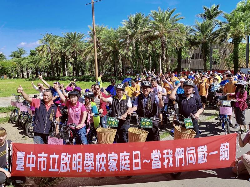 台中啟明學校家庭日活動,邀盲生與家長一起騎自行車。(台中啟明提供)