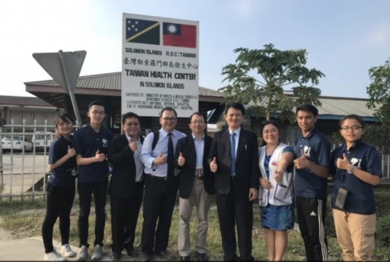 高醫醫療團2018年8月曾到索羅門群島參訪。(高醫提供)