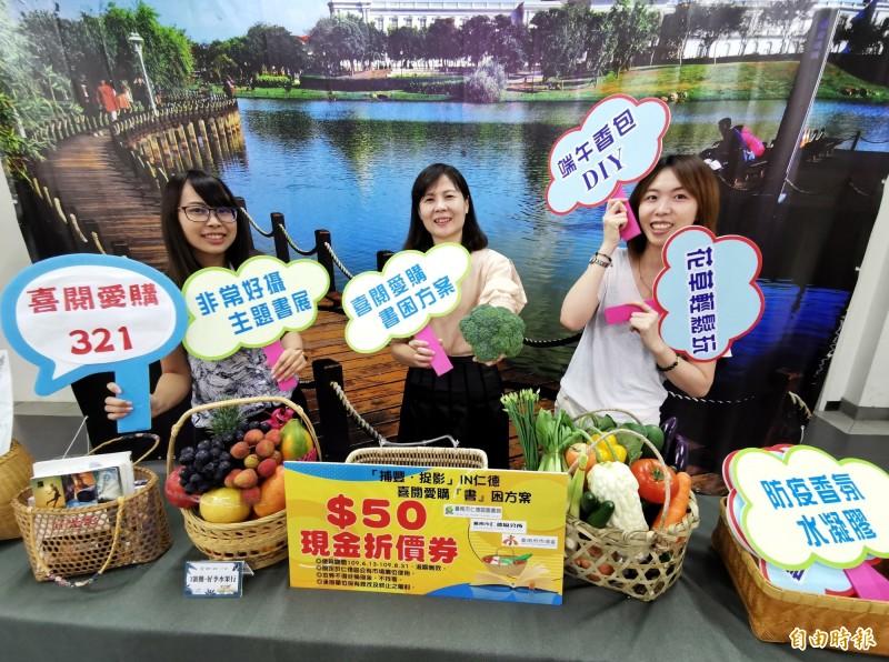 仁德區公所結合攝影展,推出「321書困方案」,也帶動市場買氣。(記者吳俊鋒攝)