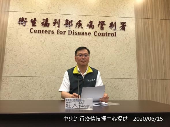 指揮中心發言人莊人祥表示,目前境外生來台仍是規劃維持居家檢疫14天。(指揮中心提供)