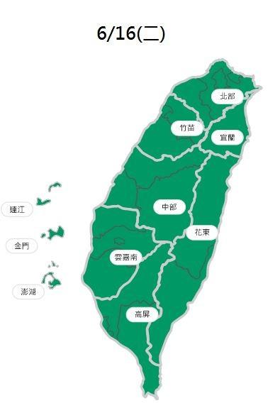 空品方面,北部、竹苗、中部、雲嘉南、高屏、宜蘭、花東空品區及馬祖、金門、澎湖為「良好」等級。(圖擷取自環保署空氣品質監測網)