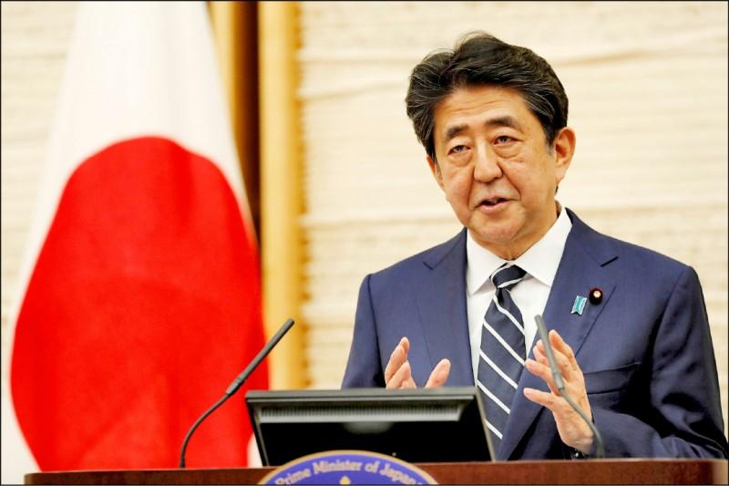 為了阻止中國霸占聯合國等國際組織的主管人事,日本政府和自民黨計畫在內閣官房成立專責的戰略研擬單位推派人選,並與歐美密切合作,以抑制中國的影響力。圖為日相安倍。(路透)