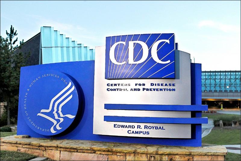 白宮斥中共喉舌 美CDC跟進封殺美國之音