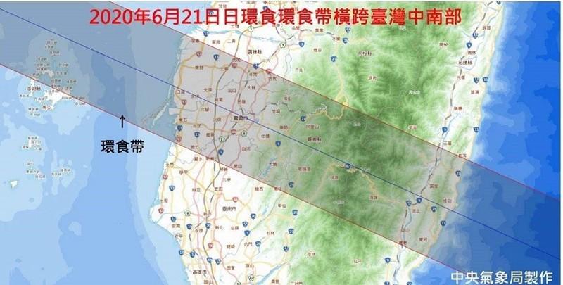 台南也可追日環食,南市觀旅局推薦溪北地區多處觀測活動,賞奇景兼旅遊。(圖由南市觀旅局提供)