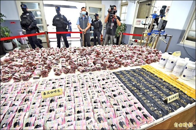 刑事警察局偵破史上最大宗走私毒品咖啡包原料達3529公斤。 (記者簡榮豐攝)