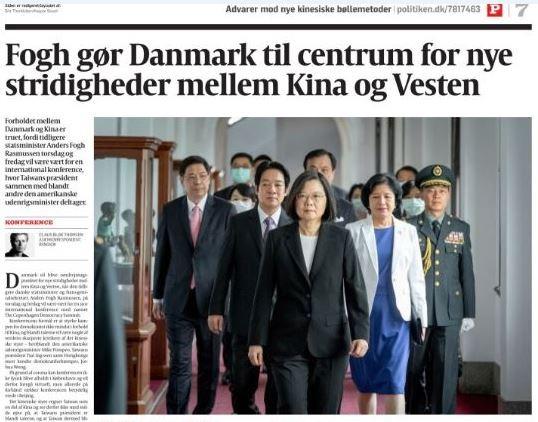 總統蔡英文19日應邀出席今年度的「哥本哈根民主高峰會」視訊會議,丹麥報紙《政治報》(Politiken)15日以全版報導此事。(照片擷取自駐丹麥台北代表處臉書所貼《Politiken》報導)