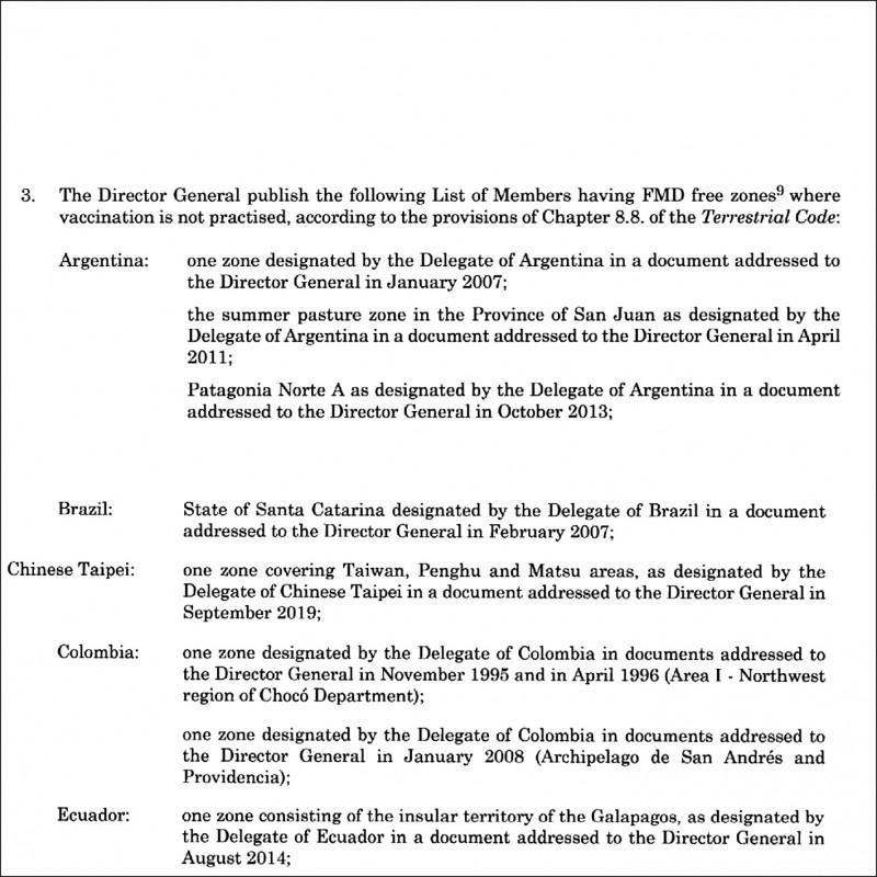 農委會昨晚正式收到世界動物衛生組織(OIE)通知,宣布台灣成為口蹄疫「不施打疫苗非疫區」。(取自網路)