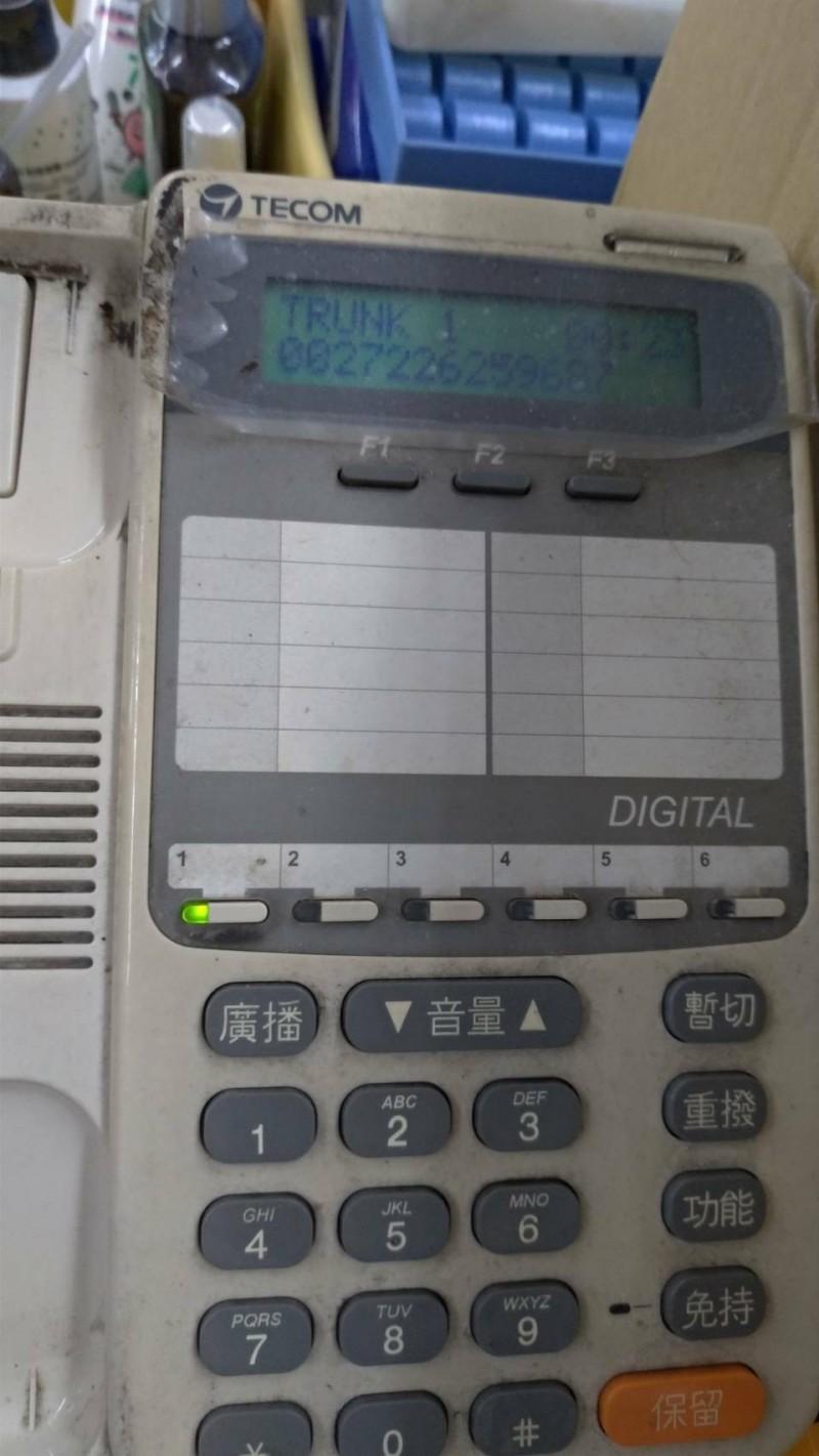 假冒健保局名義說健保卡將被停卡的詐騙電話,顯示來電號碼為境外電話。(記者王俊忠翻攝)
