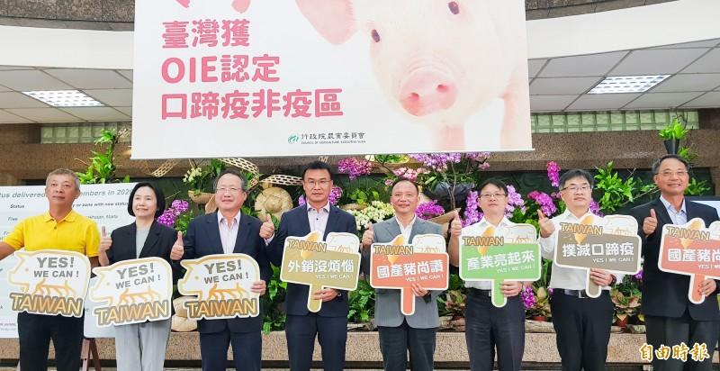 台灣本月正式獲得OIE認定為不施打疫苗口蹄疫非疫區。(記者簡惠茹攝)