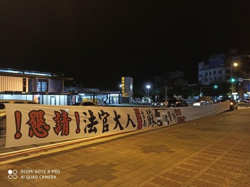 台南轉運站出現巨型布條。(記者王捷翻攝)(記者王捷攝)