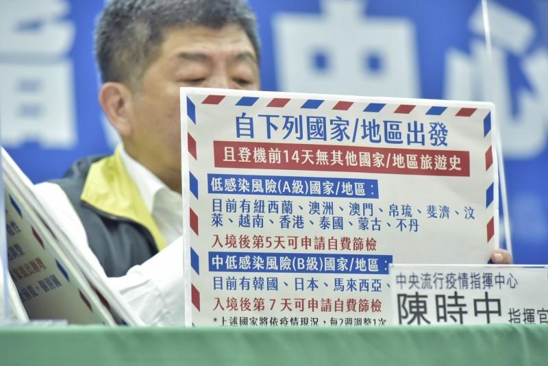 中央流行疫情指揮中心公布6月22日起有條件開放短期商務人士入境,並可縮短居家檢疫時間,共計首波開放紐西蘭、越南、泰國、港澳等15個國家。(指揮中心提供)