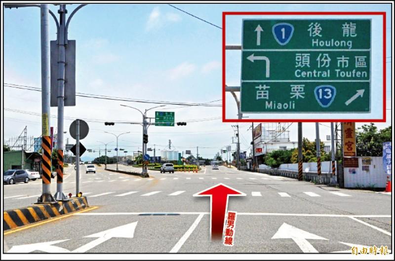 羅姓男子開車沿頭份市永貞路一段南下,接台13線直行,竟被罰未打右轉方向燈。 (記者彭健禮攝)