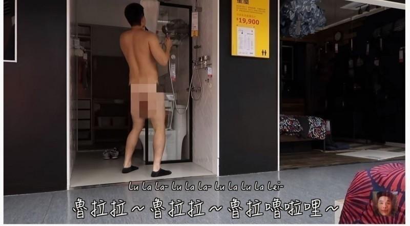 藝人李興文兒子李堉睿到IKEA新莊店挑戰過夜,還脫光衣物假裝沖澡。(翻攝自影片畫面)