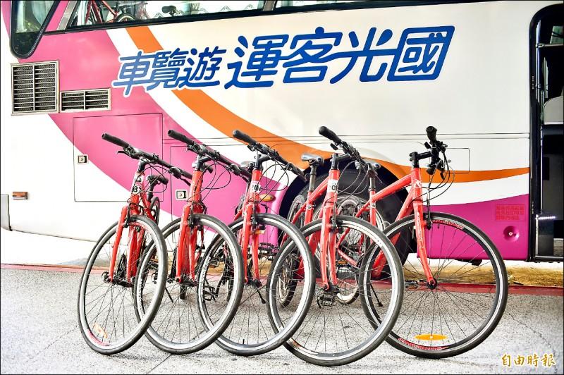 國光客運配合「2021自行車旅遊年」,打造自行車專用巴士KBB昨首度亮相。(記者塗建榮攝)