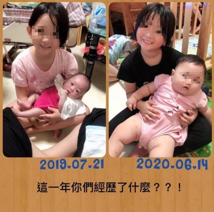 媽媽分享自己女兒的變化圖,笑翻2萬多名網友。(圖擷取自爆廢公社二館)