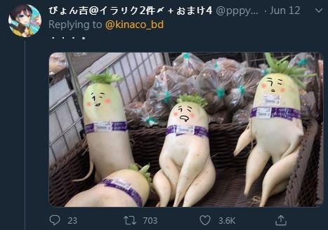 網友展現豐富想像力,為蘿蔔添上五官成為名符其實的「蘿蔔人」。(圖擷取自推特)