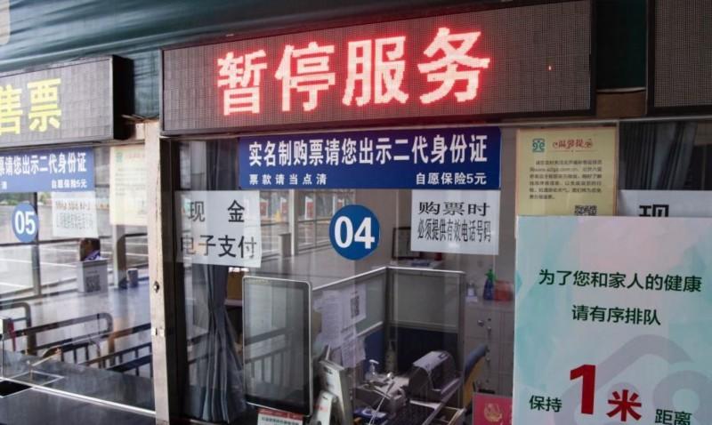 北京市省際客運今日起全部停運。(擷取自中國新聞網)