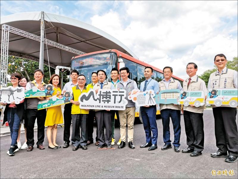 「山博行假日公車」串聯山區3景點,端午節上路。(記者吳俊鋒攝)