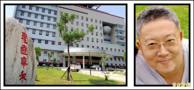 橋頭地檢署(記者蔡清華攝)檢察官靳隆坤(取自臉書)在法庭上看報、滑手機被懲處。