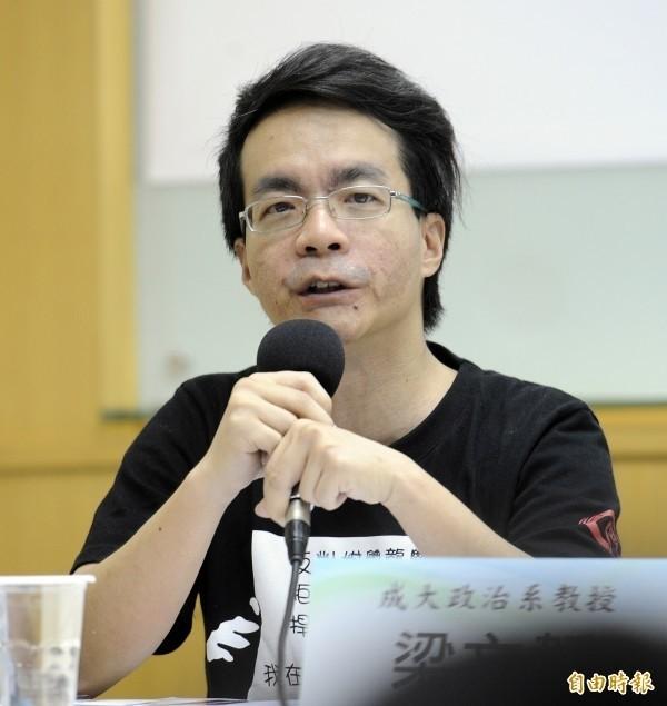 北京今天公布「香港國安法」草案,成大政治系教授梁文韜研判,香港設立的「維護國家安全委員會」是行政機構,北京中央設置的「駐港維護國家安全公署」則是執行機構,香港特首要聽北京辦事,「北京喜歡整誰就整誰」。(資料照)