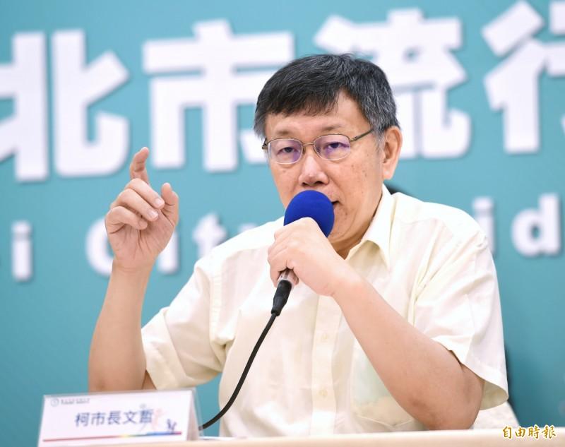 台北市長柯文哲反問,難道監察院只有民進黨能去當嗎?(記者方賓照攝)