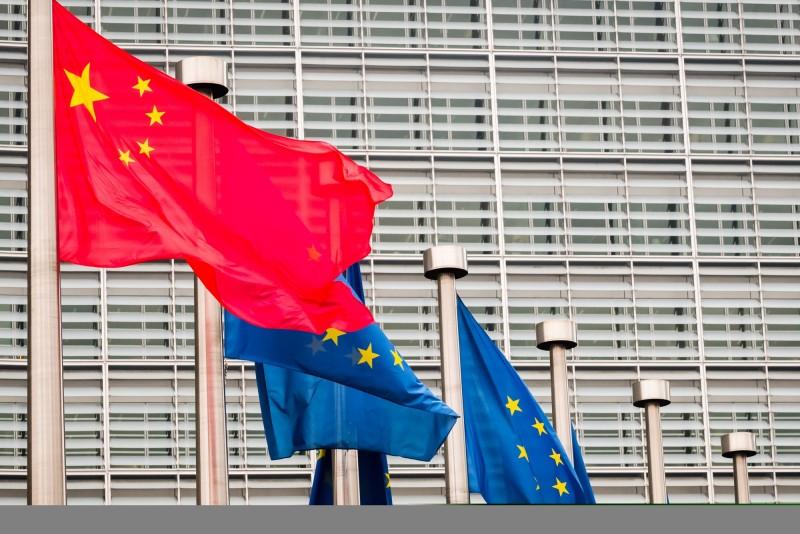 歐洲議會呼籲,若港版國安法正式實施,歐盟應將中國告上國際法院。(彭博)