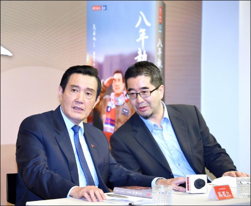 馬英九基金會執行長蕭旭岑。(右,資料照)