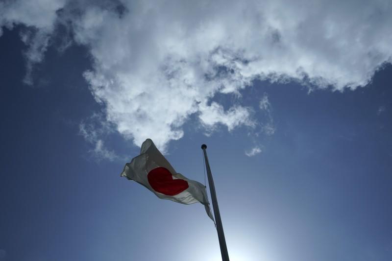 日本學者公布一份二戰時期的政府公文,內容除了詳細記載「731部隊」的隊員姓名及組織架構,也首次從公文印證該部隊曾生產細菌,深具歷史意義。(美聯社)