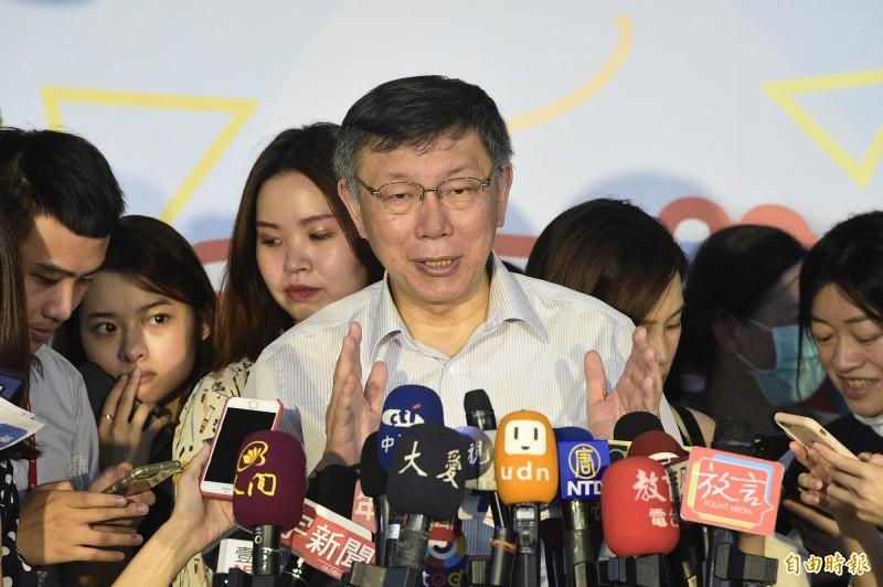 台北市長柯文哲出席台北市準公共幼兒園簽約暨政策宣示記者會,會後接受媒體訪問。(記者叢昌瑾攝)