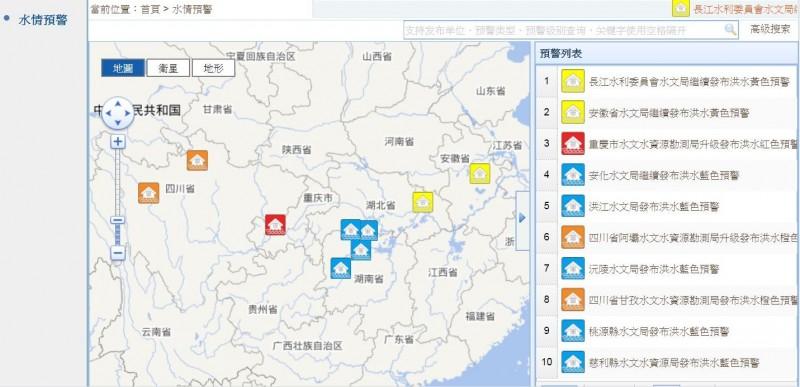 中國水利部今早發布的洪水預警區。(圖擷取自官網)
