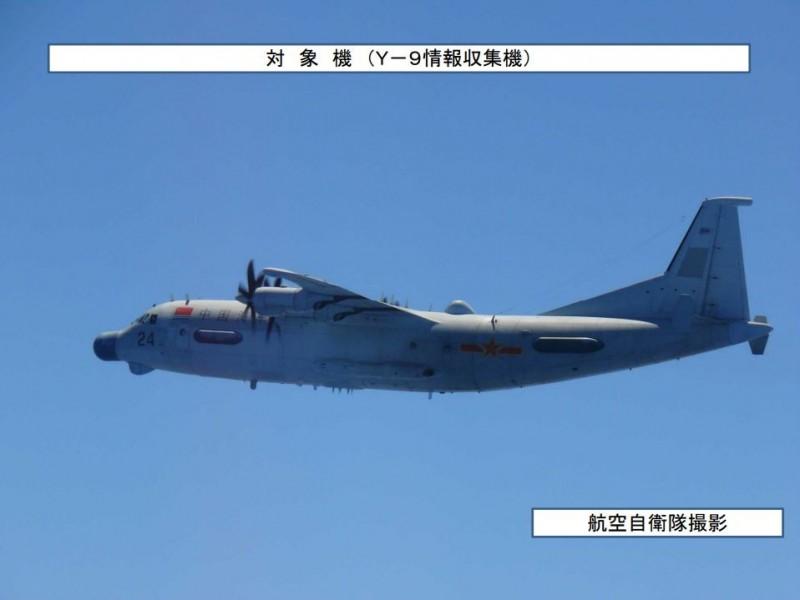 一架中共「運9」偵察機昨飛入日本海。(圖擷取自日本防衛省統合幕僚監部官網)