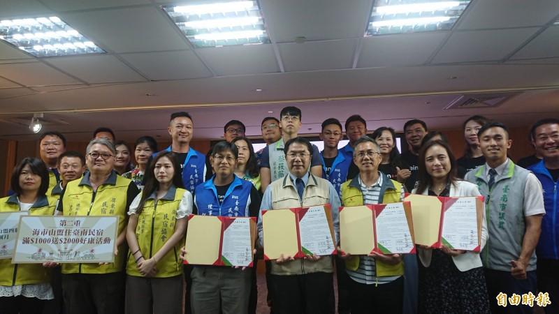 台南、屏東合推「海市山盟」民宿互惠,台南市長黃偉哲(前左5)參與簽署合作見證儀式。(記者洪瑞琴攝)