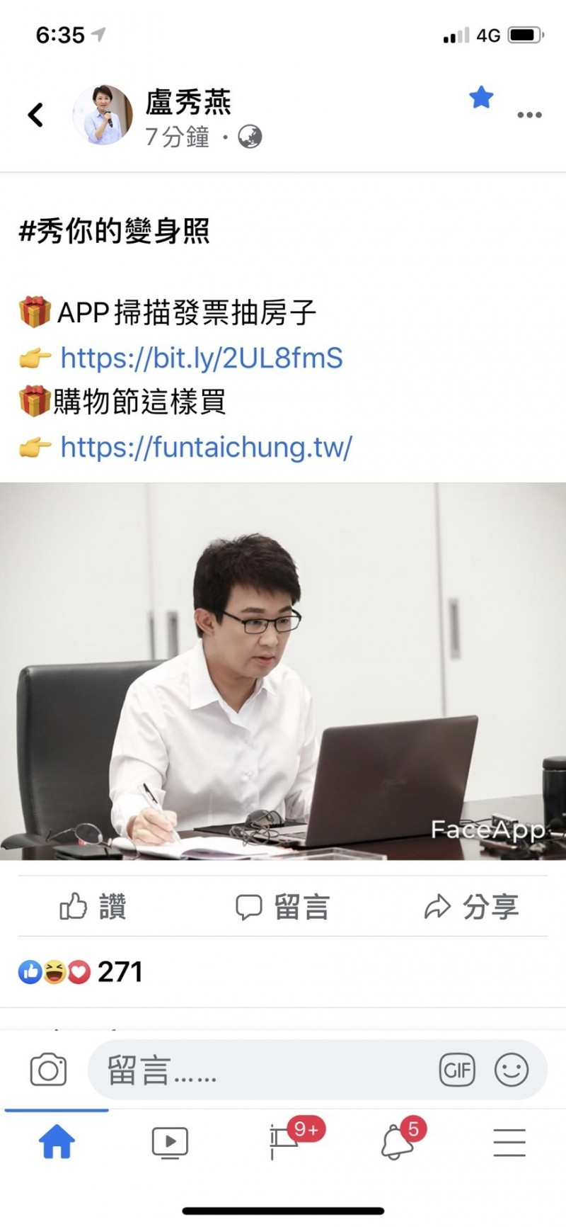 端午前夕盧秀燕臉書曬變身照,網友驚呼「主席好」。(圖:擷取盧秀燕臉書)